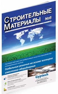 Строительные материалы шесть щебень купить в Ижевск
